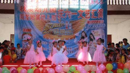 幼儿舞蹈《感觉自己萌萌哒》