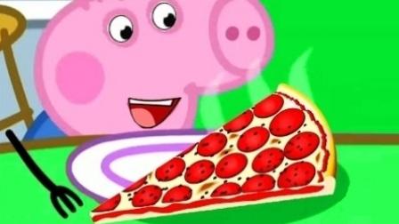 宝宝玩具屋之小猪佩奇 第一季 粉红猪小妹做水果披萨 小猪佩奇培乐多视频 粉红猪小妹做水果披萨