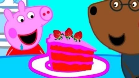 宝利亲子游戏 第一季 小猪佩奇小熊水果蛋糕  小猪佩奇小熊水果蛋糕