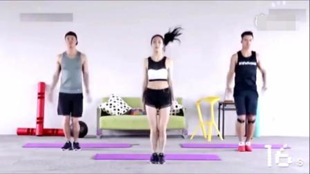 教你一套专业的健身操, 想减肥就是这么的简单