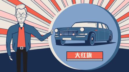 日系美系德系国产 什么车能成为公务用车热门款 40