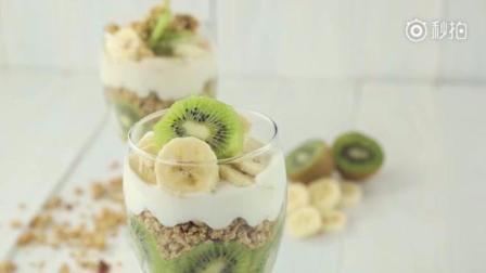 别再舔酸奶盖儿啦~集齐水果、谷物、酸奶, 比拌一拌更高级的吃法是?