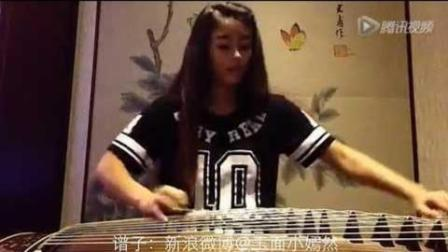 古筝 魂斗罗 游戏背景音乐(太刁了)