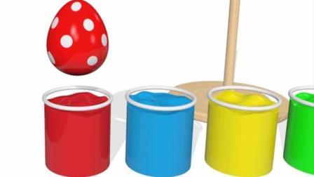 儿童学习颜色的玩具动画惊喜蛋串串游戏