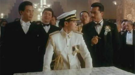 为什么成龙和周润发都称哥 周星驰却称爷 赌圣2上海滩赌圣几分钟看完