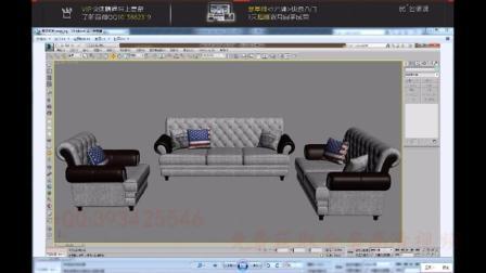 3DMAX室内设计效果图建模教程之模型制作, 打造自己的模型库