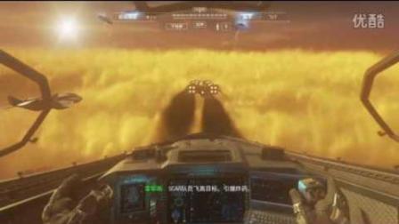 《使命召唤13 无限战争》扫平全图