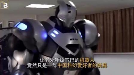 中国人要逆天啊, 这个让老外惊掉下巴的中国机器