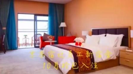 几个月前刘强东对员工宿舍很不满意, 如今新宿舍