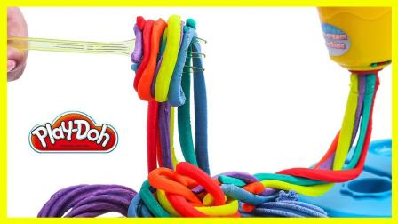 彩泥面条手工教程视频 趣味儿童玩具欢乐小游戏 239