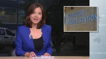 澳洲华人新闻 - 新快联播 试播第三期