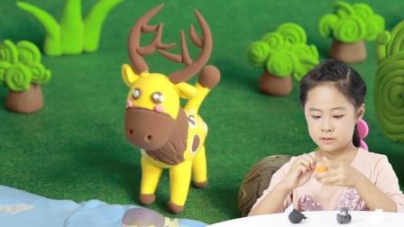 两分钟粘土教学之一只麋鹿