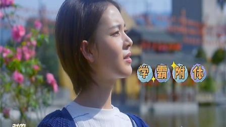 超级学霸陈瑶上线,背化学式听懵刘维