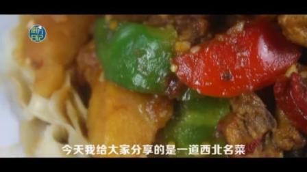 大盘鸡就要这么做, 鸡肉香嫩爽滑, 土豆入味好吃