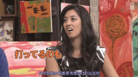 福原爱亲述乒乓球难度, 日本队都这么牛了, 中国队要上天啊