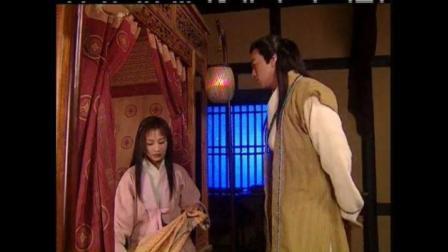 《魔界之龙珠》第一渣男, 竟然欺负一个弱女子!