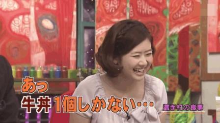 福原爱计划饮食, 没想到日本队妹子都是吃货, 自己都笑懵了