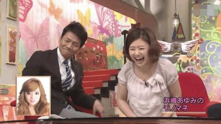 福原爱模仿日本国民女神, 憋了不到一秒就笑场了, 主持人憋出内伤