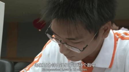 中国记忆之王, 十分钟记3048个数字, 头发都记炸了