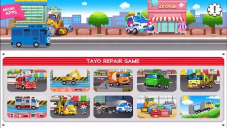 小巴士TAYO 太友 泰路 维修游戏 修理水泥搅拌车 11