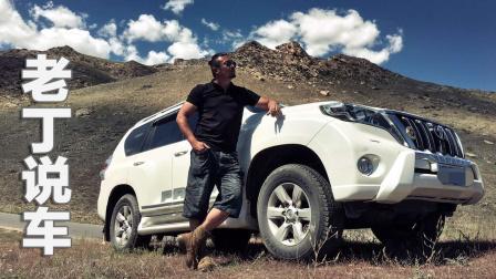 《老丁说车》第六集 聊聊丰田霸道的大屏导航和360全景影像系统 丰田普拉多越野