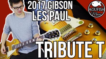 Gibson Les Paul Tribute 2017 T!