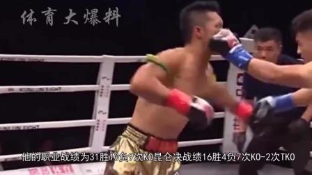 中国小胖拳法猛如泰森, 3次把对手打晕, 裁判及时制止才保住命