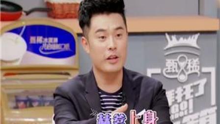 《拜托了冰箱》娄艺潇被赞是演艺圈清流,陈赫初为人父很纠结