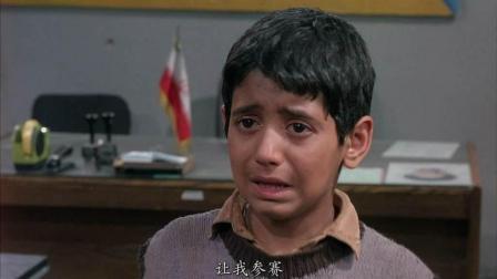 6分钟看完超感人的剧情片《小鞋子》中国啥时候能拍出这么好的电影?