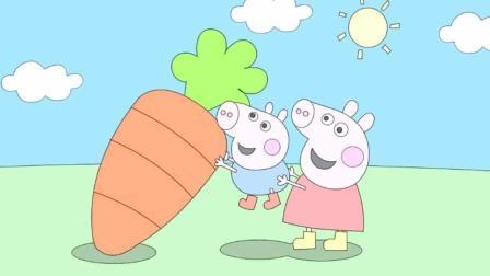 拔萝卜 水果歌儿歌 宝宝睡前喜欢听流行儿歌视频