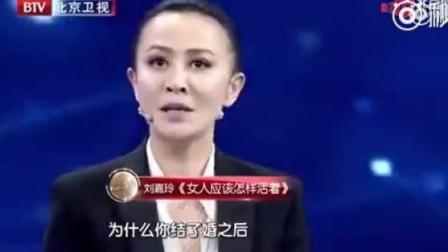 刘嘉玲关于《女人应该怎么生活》的一段演讲, 睿智、自信! 这也是她最受人欣赏地方。 