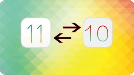 iPhone如何升级iOS11, 如何降回旧系统