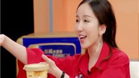 《拜托了冰箱》娄艺潇传授爱美女孩专属秘笈,面膜放冰箱收缩毛孔