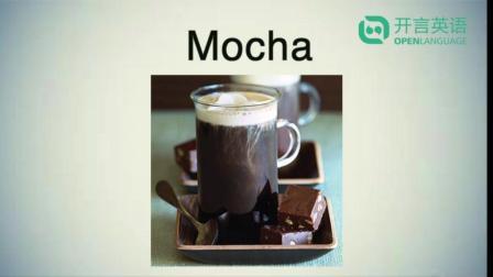 容易读错的咖啡种类