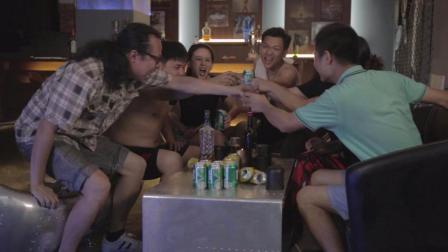 男人们一起喝酒时 哪种人最容易掏钱买单
