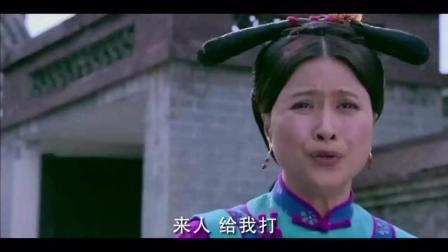宫-想暗算良妃, 她可是21世纪的女警