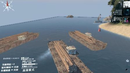 旋转轮胎 开船运输木头 地图《水世界》