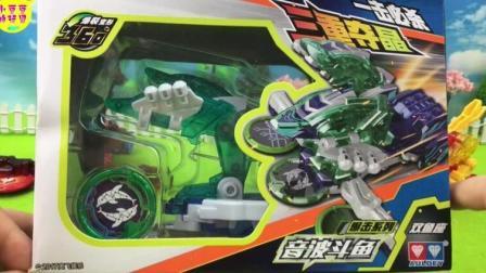 机甲兽神爆裂飞车2暴击系列音波斗鱼玩具拆箱