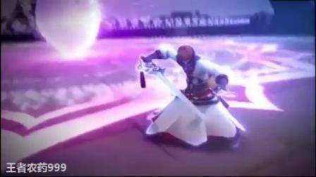 王者荣耀: 李白3D效果动画片特效, 狂拽炫酷吊炸天