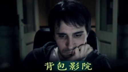 【魔鬼末日】惊世反转的恐怖短片