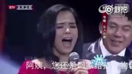 华语乐坛十大车祸现场盘点 哈哈哈起码证明这些人是真的在唱! !