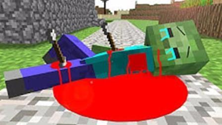 大海解说 我的世界Minecraft 丧尸小镇吊打僵尸母体