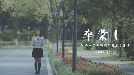 女生日志系列第四期·李瑶