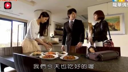 前妻一出场美倒众人, 不仅漂亮还会一手厨艺, 前夫后悔了