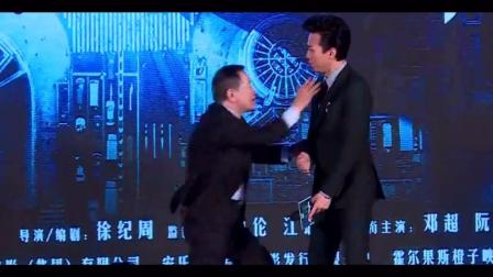 邓超被78岁神探李昌钰一跤撂倒! 邓超: 我能说脏话吗?