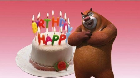 熊大的生日蛋糕, 熊出没动物聚会大闹场, 熊熊乐园熊大的第一个生日