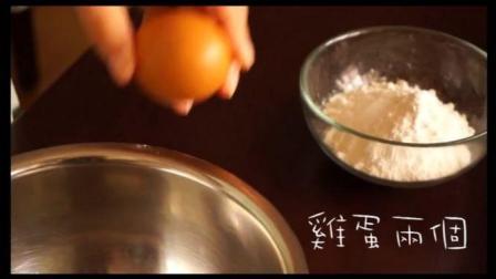在家可以手工自制的蛋黄派蛋糕