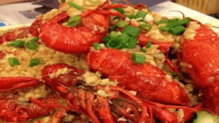 十三香龙虾的做法视频 孤独的美食家 中国版