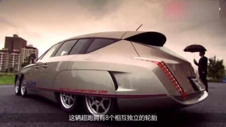 八个轮子的跑车, 跑的比高铁还快, 北京到上海不到三小时
