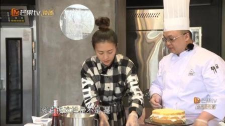 妈妈是超人未播: 包文婧学做生日蛋糕, 饺子各种捣乱, 还能好吃吗